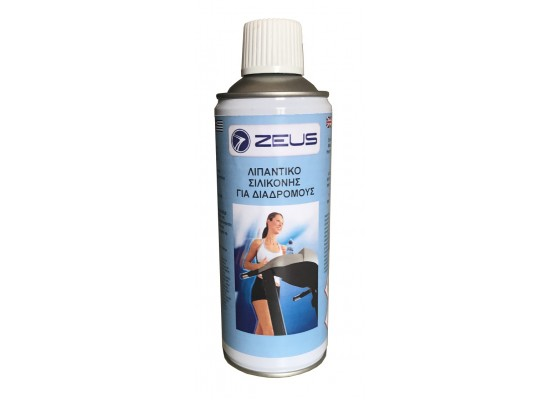 Silicone Lubricant Spray for Treadmills
