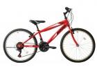Ποδηλατα Παιδικα - Ποδηλατα - Alpina Alpha MTB 24x12 Κόκκινο-Λευκό Ποδήλατα zeussa.gr