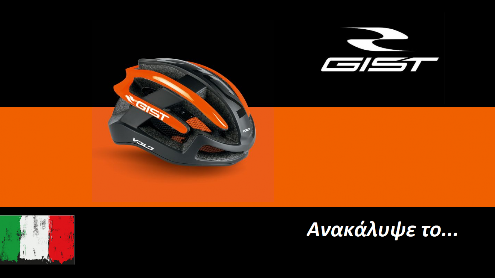 Bicycle helmets Gist Volo