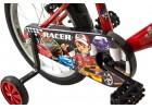 Trail Racer VB 16 Κόκκινο